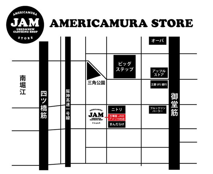 jam_amemura_map