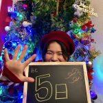 """32時間オールナイトクリスマスパーティーin桃谷店~ドレスコード""""レッド""""スタイル~"""