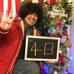32時間オールナイトクリスマスパーティーin桃谷店~グットレギュラー入荷情報