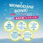 ~MOMODANI SONIC 2018~夏の陣 【最終ラインナップ発表】
