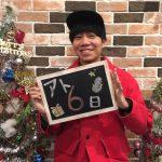 """~平成ラスト・クリスマス~オールナイト営業in桃谷店 【ドレスコード""""レッド""""スタイル】"""