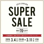 ~2019年 SPRING SUPER SALE~in桃谷店 明日最終日!!