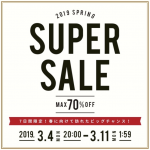 ~2019年 SPRING SUPER SALE~in桃谷店 明日開催!!!