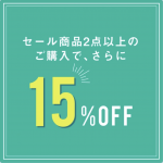 ~JAM MORE SUMMER SALE~50%OFF+2BUY 15%OFF