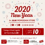 〜2020 NEW YEAR〜in桃谷店
