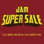 ~JAM SUPER SALE~