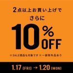 〜JAM WINTER SALE&2BUY10%OFF SALE〜in桃谷店